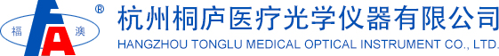 HANGZHOU TONGLU MEDICAL OPTICAL INSTRUMENT CO., LTD.